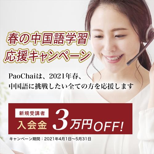 paochai_campaign_02.jpg