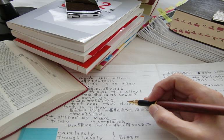 中国語をゼロから学ぶなら3つの要素を理解する